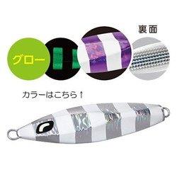 シマノ shimano ルアー オシア スティンガーバタフライ ウイング 250g JT-525M 38T コンビムラ銀ゼブラグロー