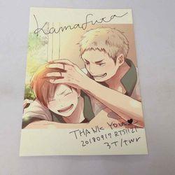 P33142 アニメ系 イラストカード ハガキサイズ