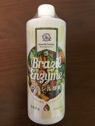 Brazil Enzyme ブラジル酵素