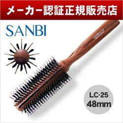 SANBI サンビー ヘアブロー ロールブラシ 48mm LC-25