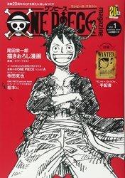 ONE PIECE magazine Vol.1 (集英社ムック) 【ZMP02】