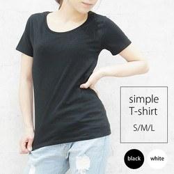 Tシャツ レディース 無地 Tシャツ 半袖 カジュアル カットソー 白 黒 S M L
