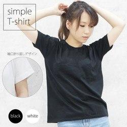 袖折り返し Tシャツ レディース 無地 Tシャツ 半袖 カジュアル カットソー 白 黒 M L