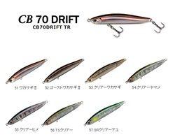 スミス CB70ドリフト TR クリアーワカサギ 53