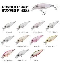スミス ガンシップ45SS チャートオレンジ 21
