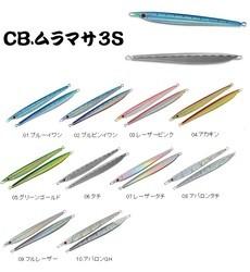 スミス CBムラマサ3S 210g レーザータチ 07
