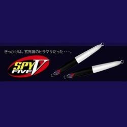 ディーパースファクトリー スパイ5 SPY-V 300g マグマ No.34 スーパーグロー パンダグロー2