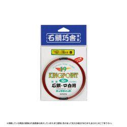ゴーセン 石鯛ハリス (19本撚) 43