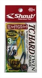 シャウト! TCハードツインスパーク 3cm 1/0