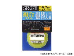 オーナー SR-272 複合メタル張替え仕掛 0.05号