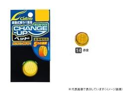 オーナー カルティバ CU080 チェンジアップヘッド80 14 赤金