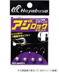 ハヤブサ FS211 アジング専用ジグヘッド アジロックラウンド 10-0.5