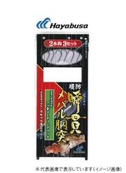 ハヤブサ 瞬貫メバル胴突 カモフラ薄茶ライン 2本3セット 9-1.5