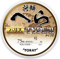 東レ 将鱗 ヘラ TYPEー2 ハリス 75m 0.5