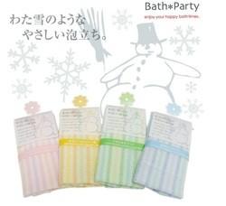 Bath*Party バスパーティー 浴用ボディタオル ※カラー:4色