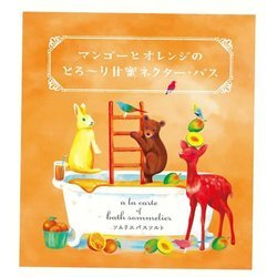 charley(チャーリー) ソムリエバスソルト マンゴーとオレンジのとろ~り甘蜜ネクター・バス (4975541090833)
