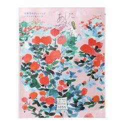 空想バスルーム 『あした花咲く薔薇園で』 バスソルト&ハーブ バスバッグ(4975541092974)