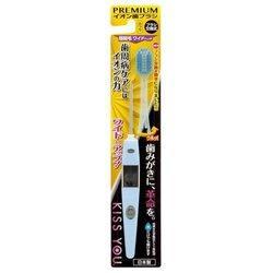 イオン歯ブラシ KISS YOU(キスユー) 極細毛  ワイドヘッド歯ブラシ 本体 ふつう   (4969542143438)