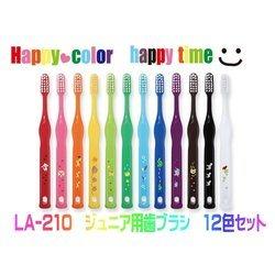 ラピス ジュニア Happy Color 12色セット LA-210(4582113020985)