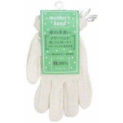 マザーハンド 麻100% 少しハード 浴用手袋(4993873102055)