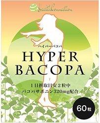 ハイパー バコパ 60粒入り bacopaエキス 19200mg配合 国内製造 Extract 19200 mg blended domestic manufacture