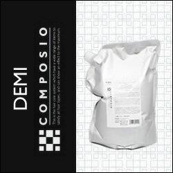 DEMI デミ コンポジオ CMCリペア シャンプー 2000ml 業務用詰替え