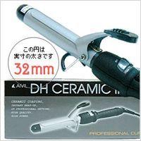 アイビル AIVIL DH セラミック カールアイロン 32mm
