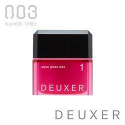 NUMBER THREE ナンバースリー デューサー アクアグロスワックス1 80g