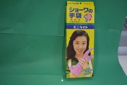 家庭用ショーワの手袋ピンクM