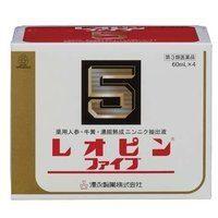 レオピン・ファイブ60mlX4本