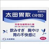 太田胃酸<分包>48包