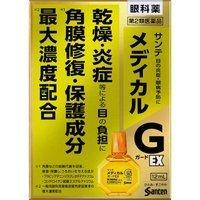 サンテ・メディカルG12ml<眼科薬>
