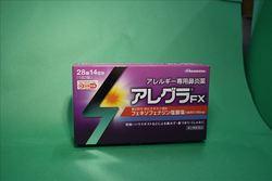 アレグラFX28錠