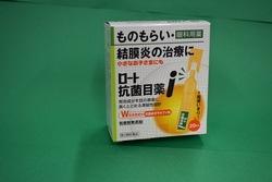 ロート抗菌目薬0.5mlX20本