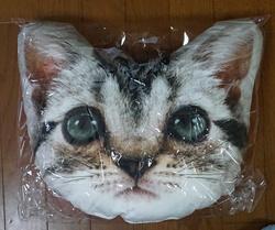 THE CAT ダイカットフェイスクッション アメショ シルバー