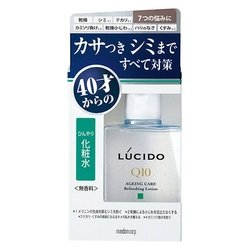 ルシード 薬用 トータルケア ひんやり化粧水 110ml