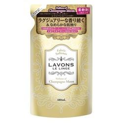 ラボン 柔軟剤 シャンパンムーンの香り 詰替え 480ml LAVONS