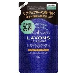 ラボン 柔軟剤入り洗剤 ラグジュアリーリラックス 詰替え 750g LAVONS