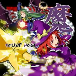 [TOHO PROJECT CD]魔 -ONI- -SOUND HOLIC-