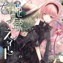 [TOHO PROJECT CD]地獄のシンフォニック・スイート -Melodic Taste-