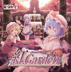 [TOHO PROJECT CD]紅 Garden -あ~るの~と-