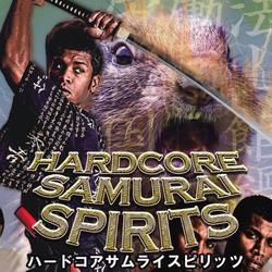 [同人音楽]硬核侍魂 HARDCORE SAMURAI SPIRITS -HARDCORE TANO*C-