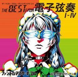 [TOHO PROJECT CD]THE BEST FROM 電子弦奏 I - IV ファントムマスク・ギフト -狐夢想屋×ゼッケン屋 -