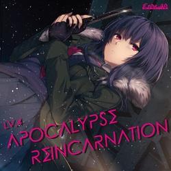 [同人音楽]APOCALYPSE REINCARNATION -CODE-49-