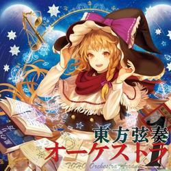 [TOHO PROJECT CD]東方弦奏オーケストラ1 -TAMUSIC-