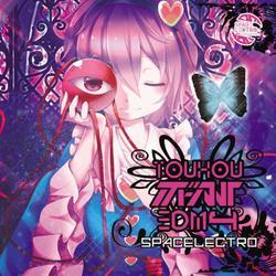 [TOHO PROJECT CD]東方ボーカルEDM4 -Spacelectro-