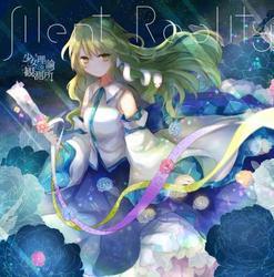 [TOHO PROJECT CD]Silent Reality