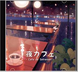 [TOHOPROJECT CD]夜カフェ -DDBY-