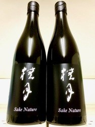 桂月(KEIGETSU) Sake Nature 生酛純米大吟醸2017