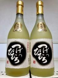 つげのひむろ(TSUGE NO HIMURO)菩提酛純米酒 2014